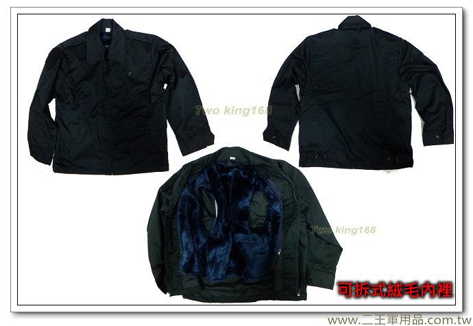 特勤人員黑夾克-特勤部隊冬季夾克-防寒外套-防寒夾克-特價790元