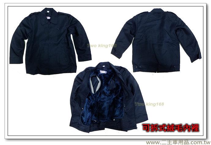 海軍冬季深藍夾克-海軍軍便服夾克-防寒外套-防寒夾克-980元