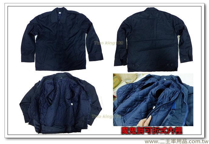 空軍軍便服夾克-防寒夾克-防寒外套-980元