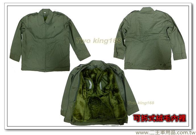 早期陸軍野戰草綠夾克-防寒夾克-防寒外套-(人字紋布)