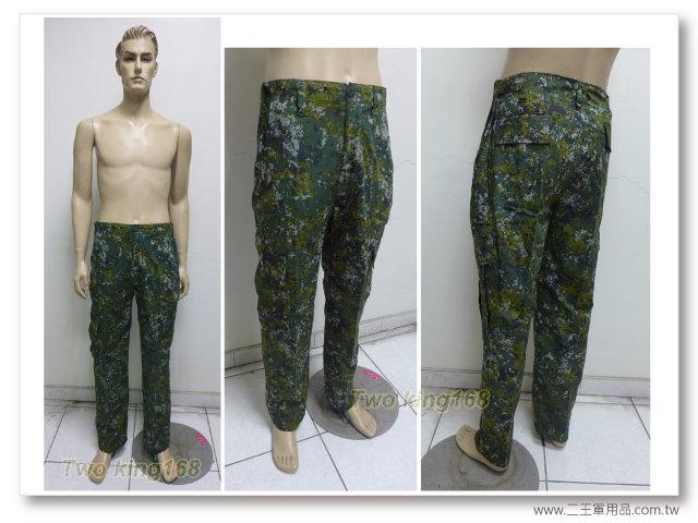 國軍數位迷彩長褲(透氣型十字格防刮布)-陸軍新式數位迷彩服(長褲)