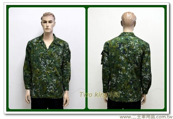 國軍數位迷彩上衣(透氣型十字格防刮布)-陸軍新式數位迷彩服(上衣)