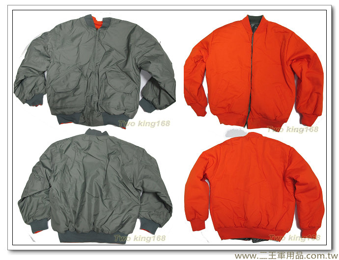 台灣製造-制式防水空軍飛行夾克(雙面穿)-1680元