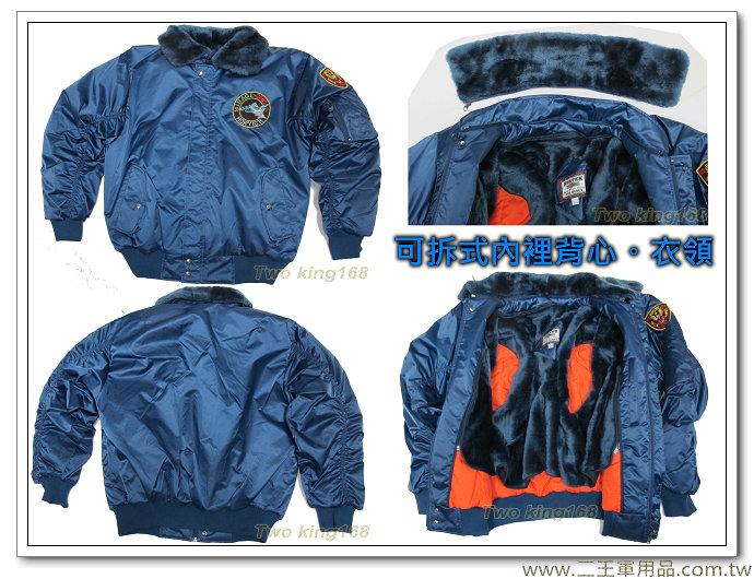 毛領飛行夾克(防水防寒外套)(藍色)-1080元