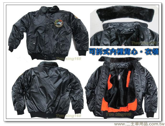毛領飛行夾克(防水防寒外套)(黑色)-1080元