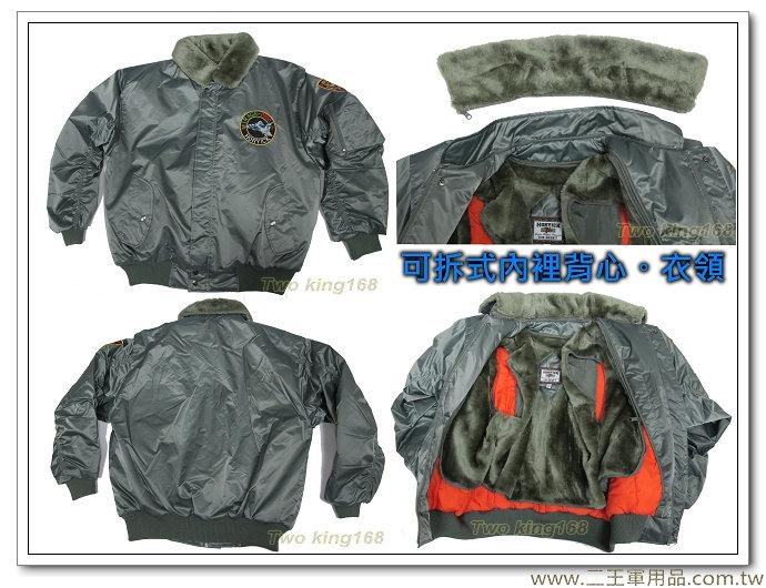 毛領飛行夾克(防水防寒外套)(軍綠色)-1080元