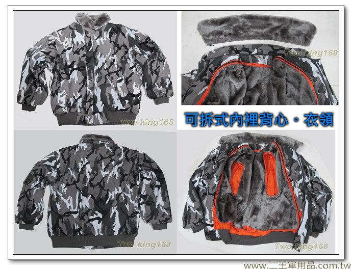 雪地迷彩毛領飛行夾克防寒外套(十字格布)-1500元