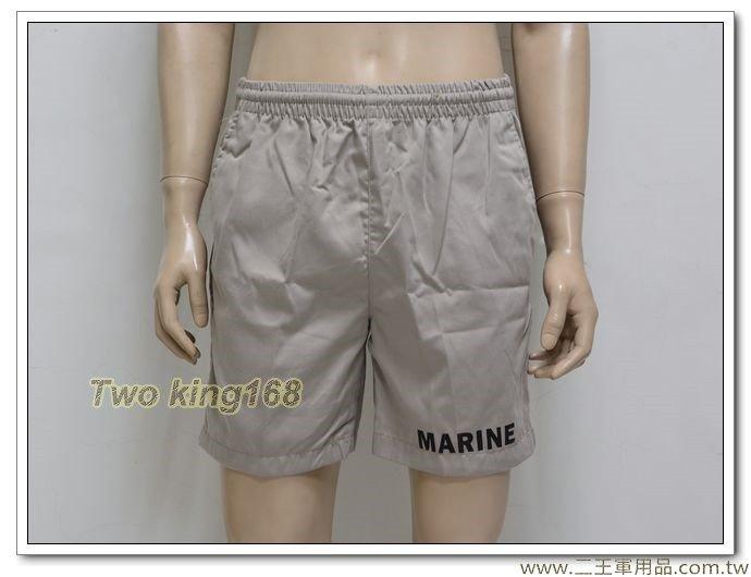 海軍陸戰隊運動短褲(棉質)