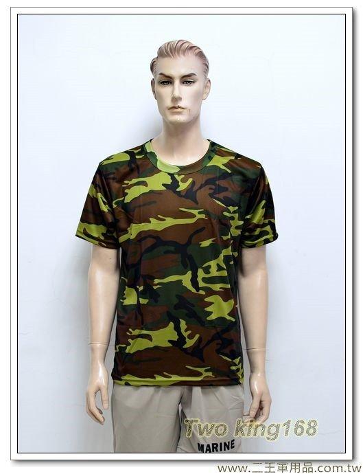 高級陸軍迷彩排汗內衣-軍用內衣