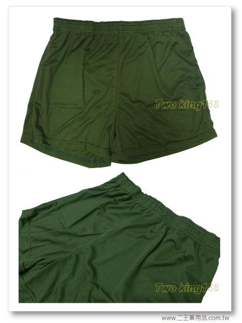國軍綠色四角內褲(透氣排汗)-150元