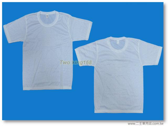 圓領棉質白色短袖內衣-90元