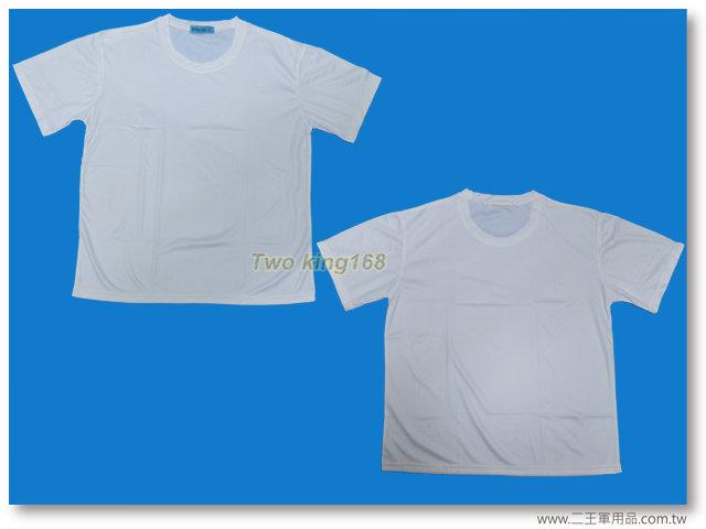 圓領排汗白色短袖內衣-150元