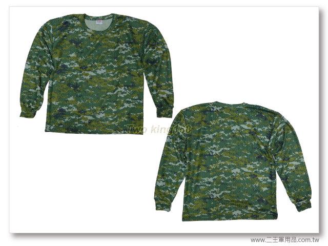 國軍數位迷彩長袖內衣-新式陸軍數位迷彩長袖內衣(棉質三層保暖)-250元