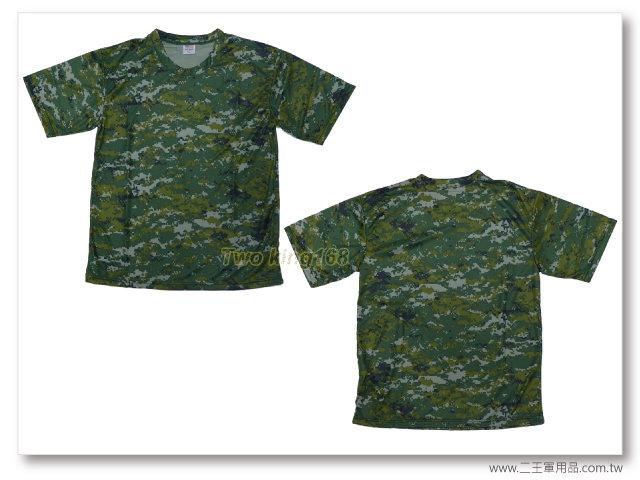 國軍數位迷彩內衣(透氣排汗)-新式陸軍數位迷彩內衣-220元