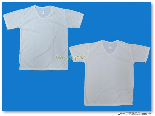 U領排汗白色短袖內衣-150元
