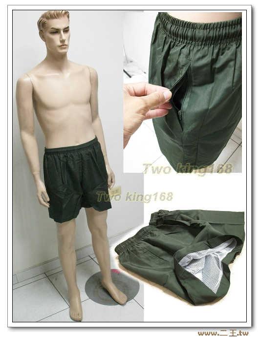 ★☆陸軍運動短褲★☆軍用短褲★☆運動服系列