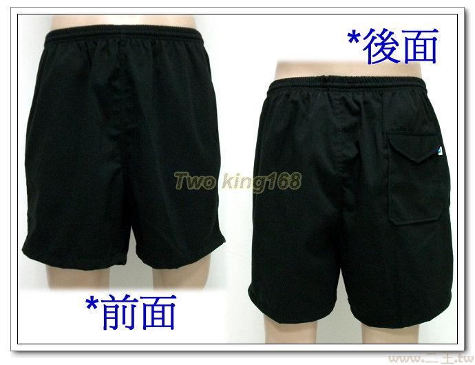黑色運動短褲(加長型)