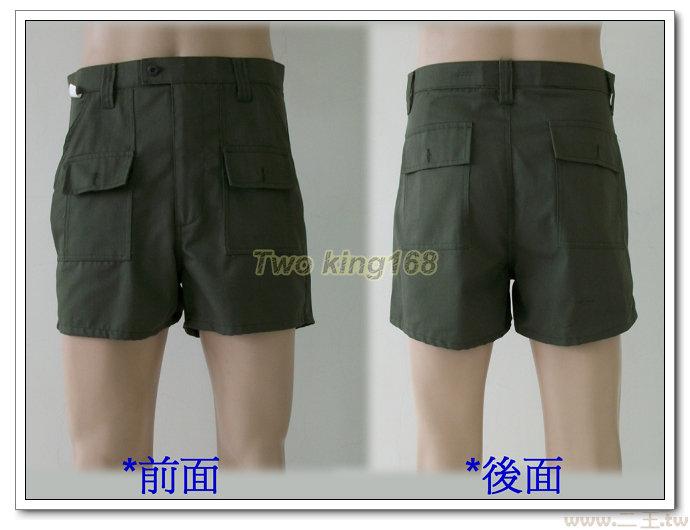 ★☆爆破短褲(綠)★☆Cosplay★☆運動服★☆軍用品★☆陸軍★☆海軍★☆空軍