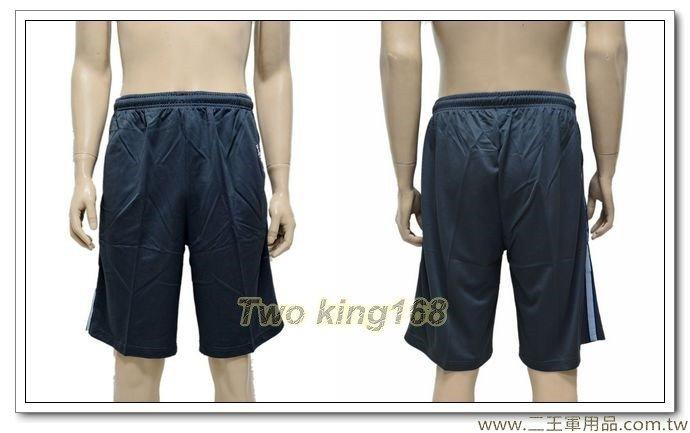 鐵灰色滾邊排汗運動短褲【D882-9】