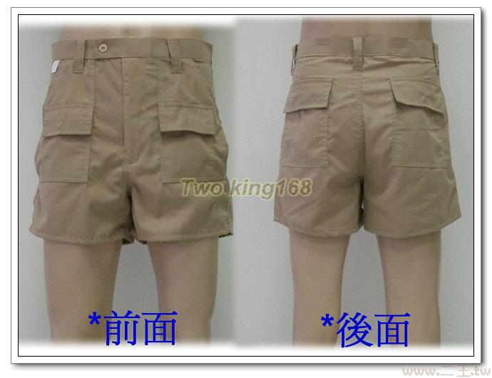 ★☆爆破短褲(卡其)★☆Cosplay★☆運動服★☆軍用品★☆陸軍★☆海軍★☆空軍