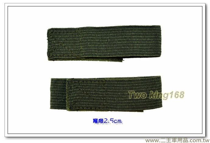 美式綁腿(窄版)(綠)