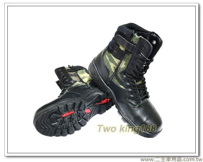 陸軍迷彩鋼頭工作鞋 #鋼頭鞋(鞋底有鐵片)