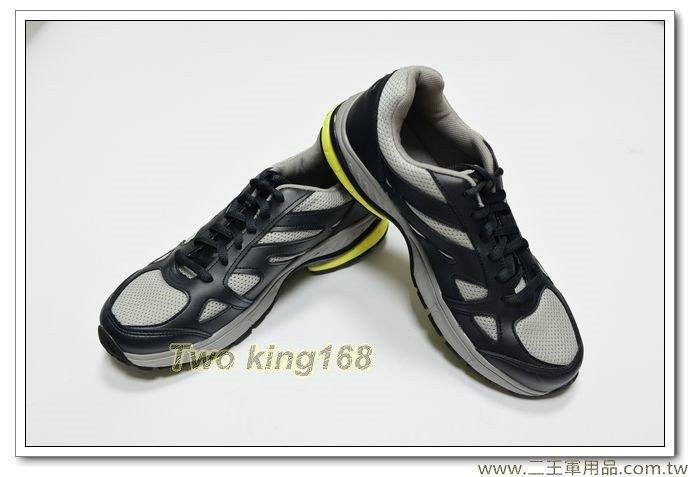 新式陸軍運動布鞋 - 氣墊鞋