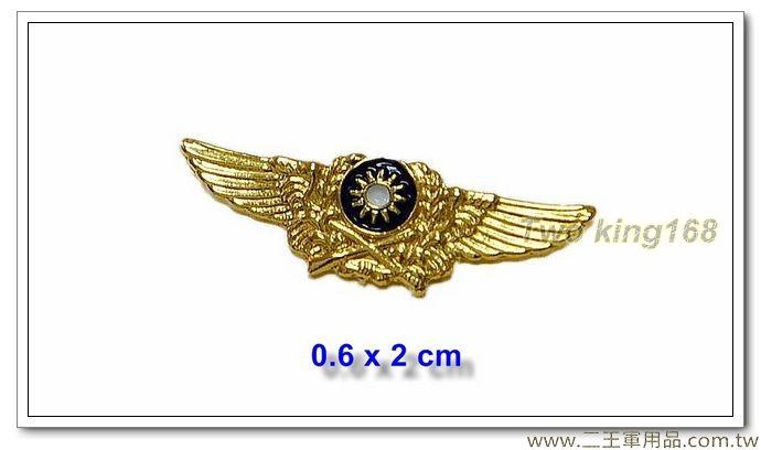 陸軍航空飛行胸章(初級)(小型銅質琺瑯) 【ba8-4】