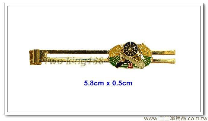 早期陸軍徽領帶夾 - 一個60元