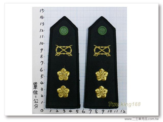 早期80年代軍便服肩章(騎兵)-中校-一付120元