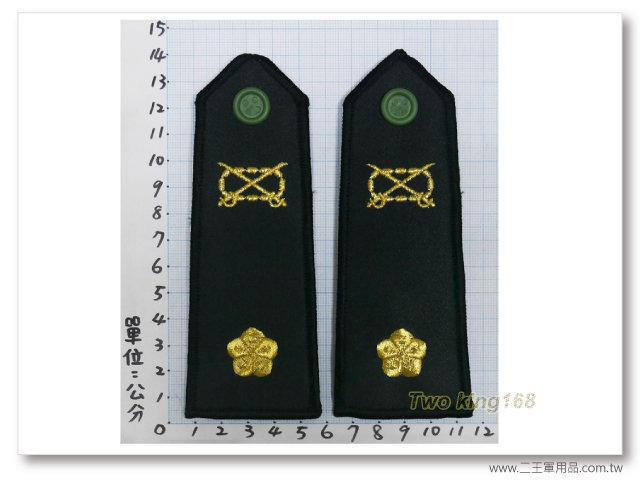 早期80年代軍便服肩章(騎兵)-少校-一付120元