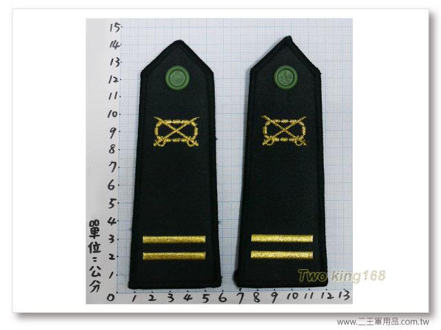 早期80年代軍便服肩章(騎兵)-中尉-一付120元