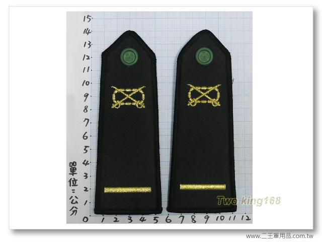 早期80年代軍便服肩章(騎兵)-少尉-一付120元