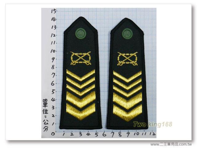 早期80年代軍便服肩章(騎兵)-一等長-一付120元