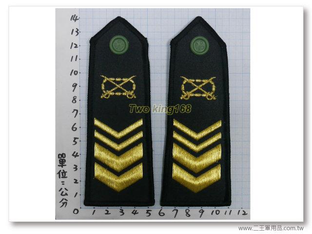 早期80年代軍便服肩章(騎兵)-二等長-一付120元