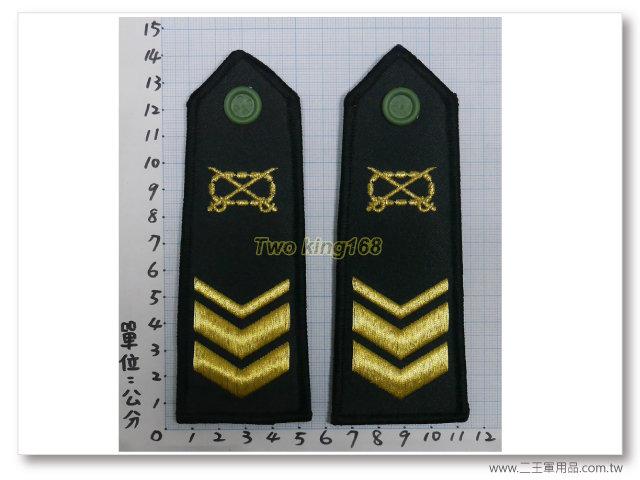 早期80年代軍便服肩章(騎兵)-三等長-一付120元