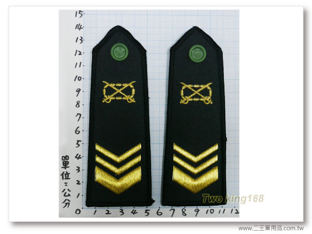 早期80年代軍便服肩章(騎兵)-中士-一付120元