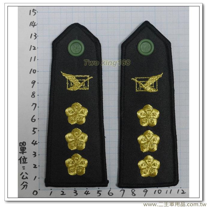 早期80年代軍便服肩章(軍郵)(金蔥線)-上校-一付120元