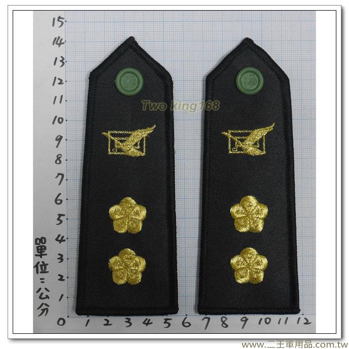 早期80年代軍便服肩章(軍郵)(金蔥線)-中校-一付120元