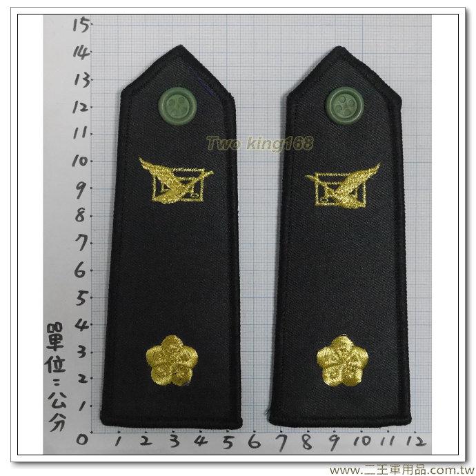 早期80年代軍便服肩章(軍郵)-少校-一付120元