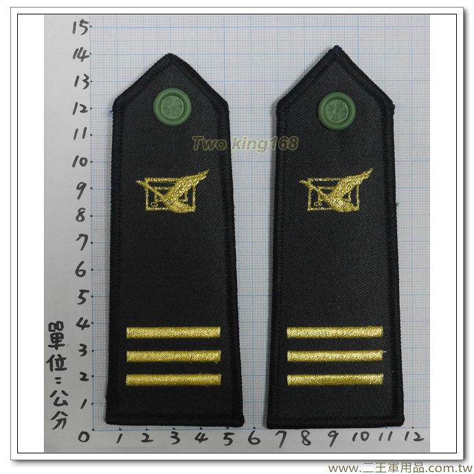 早期80年代軍便服肩章(軍郵)(金蔥線)-上尉-一付120元