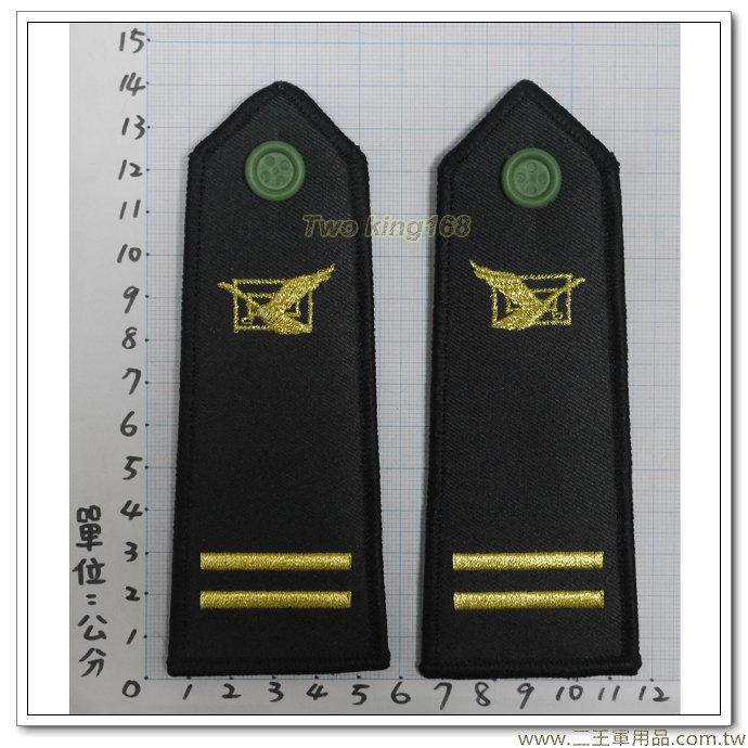 早期80年代軍便服肩章(軍郵)(金蔥線)-中尉-一付120元