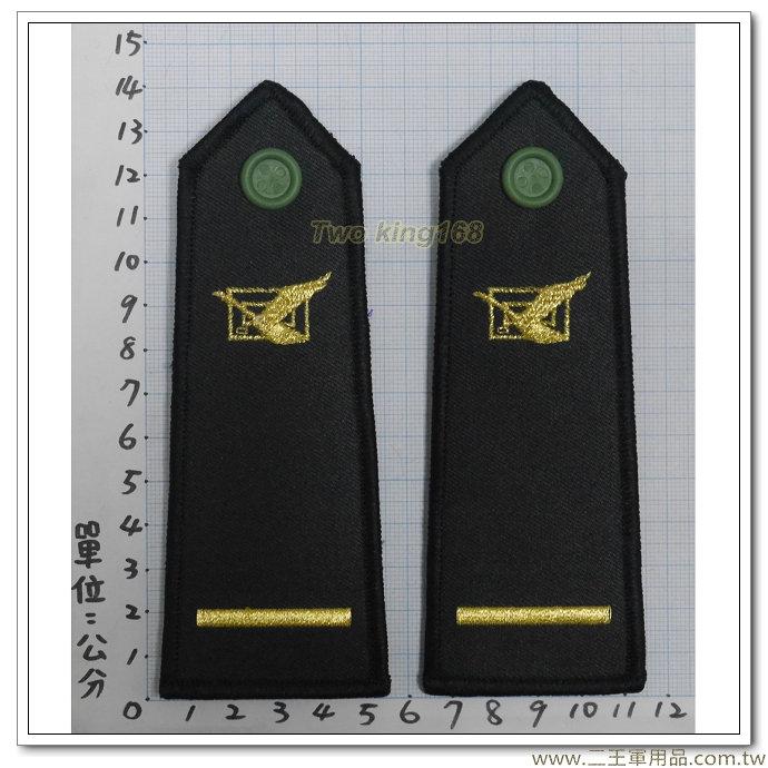 早期80年代軍便服肩章(軍郵)(金蔥線)-少尉-一付120元