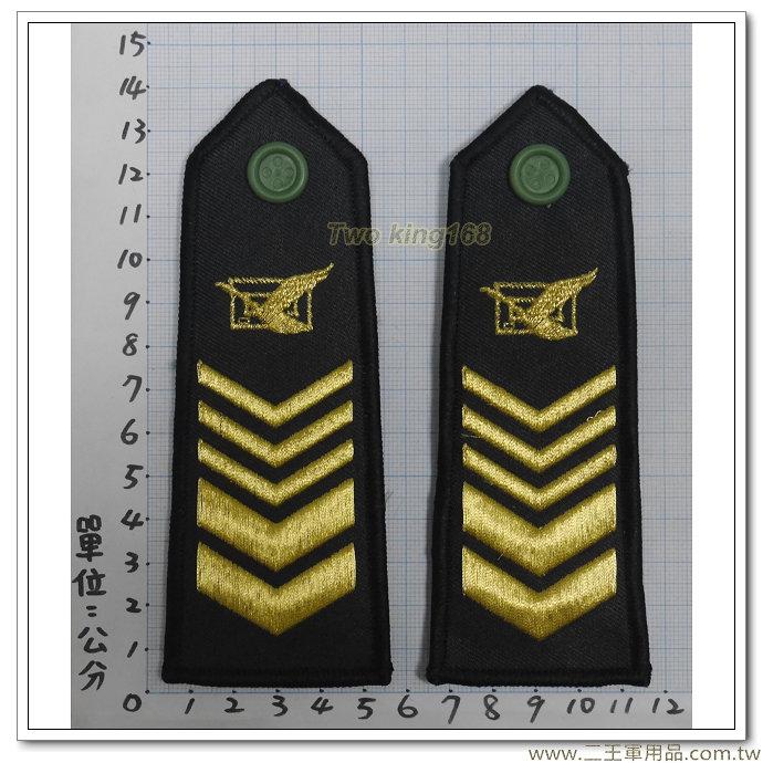 早期80年代軍便服肩章(軍郵(金蔥線))-一等長-一付120元