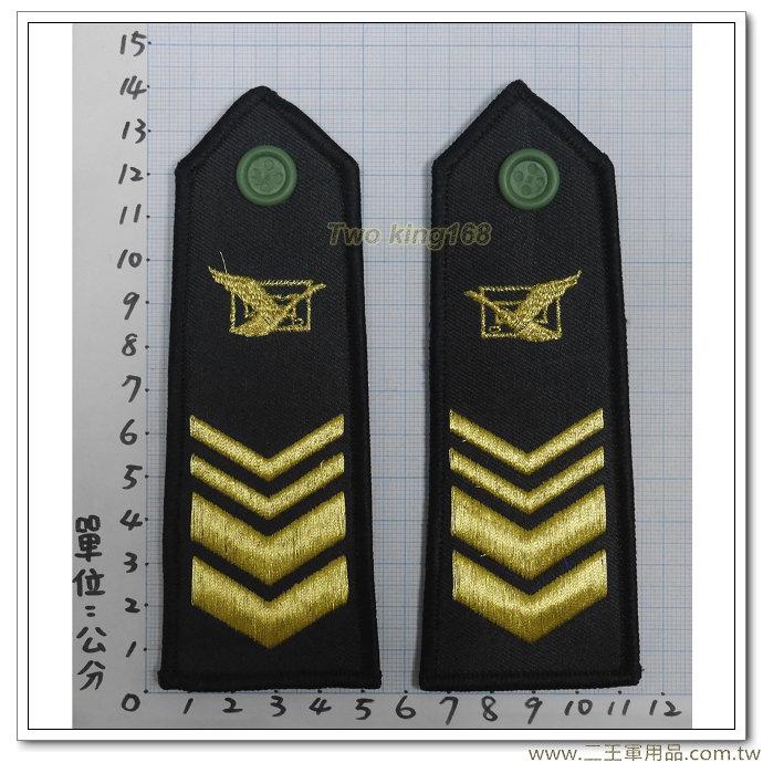 早期80年代軍便服肩章(軍郵)(金蔥線)-二等長-一付120元