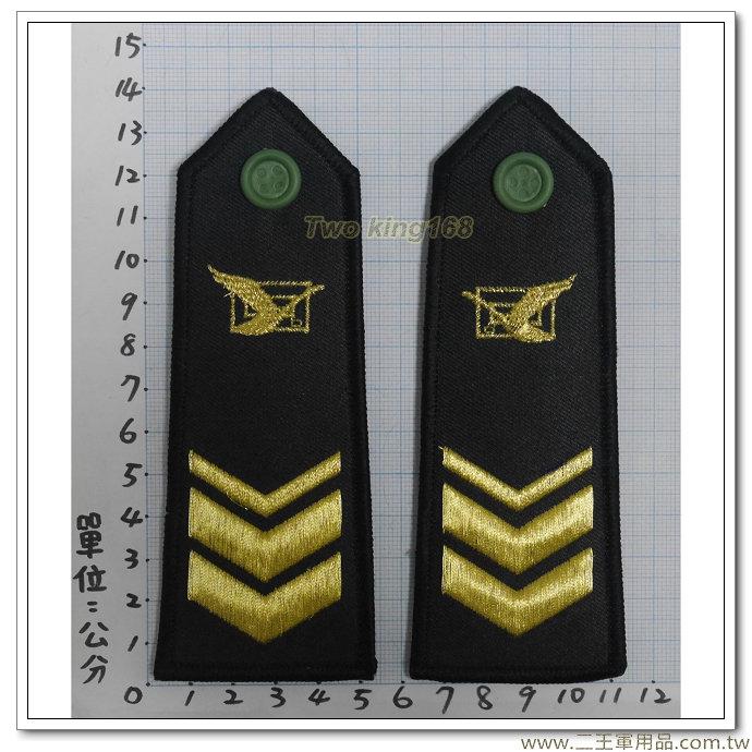 早期80年代軍便服肩章(軍郵)(金蔥線)-三等長-一付120元