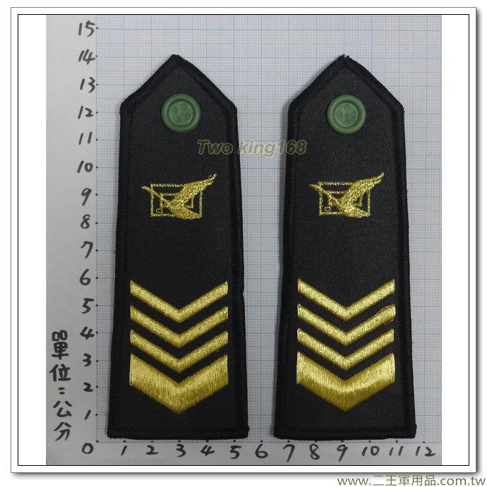 早期80年代軍便服肩章(軍郵)(金蔥線)-上士-一付120元