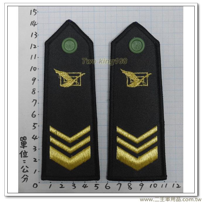 早期80年代軍便服肩章(軍郵)(金蔥線)-中士-一付120元