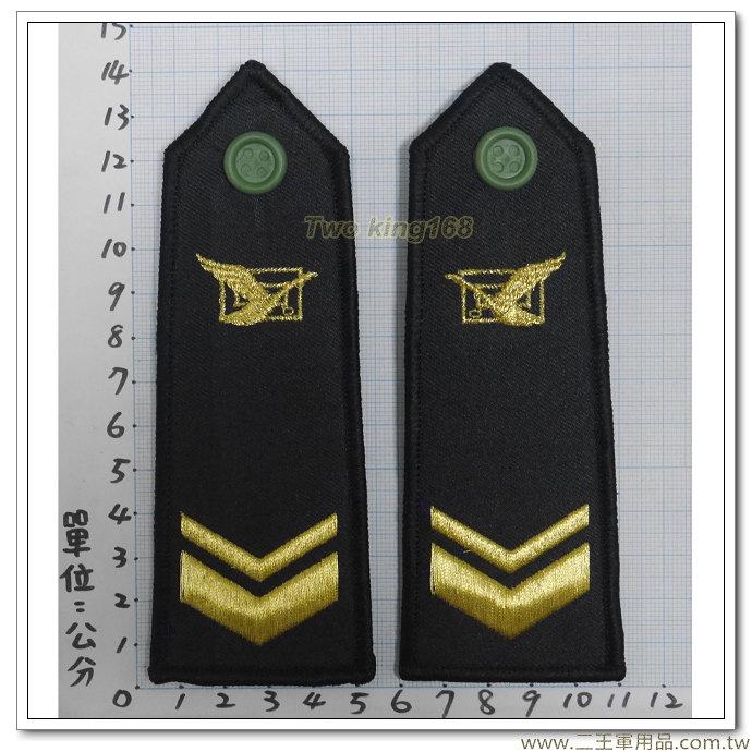 早期80年代軍便服肩章(軍郵)(金蔥線)-下士-一付120元