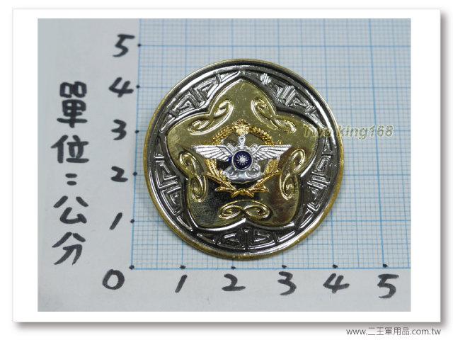 三軍士官年資徽-二十年(銅質)-士官年資徽、榮譽徽、服務徽-ba25-150元